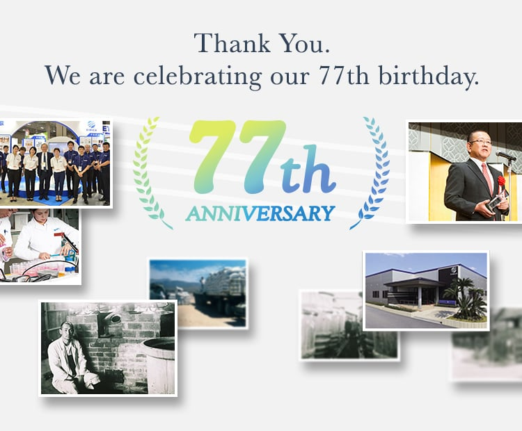 Thank You.We are celebrating our 77th birthday.