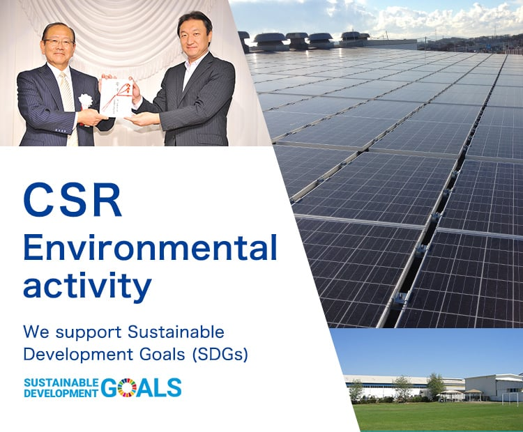 CSR Environmental activity We support Sustainable Development Gaols(SDGs)